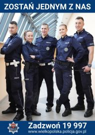 Plakat-POLICJANCI-A3.jpg